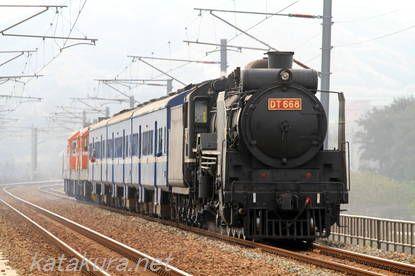 DT668,音鉄,台湾